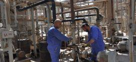 الصناعات البتروكيمياوية والاسمدة النايتروجينية المستقبلية في العراق